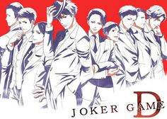 Joker Game: fan arts