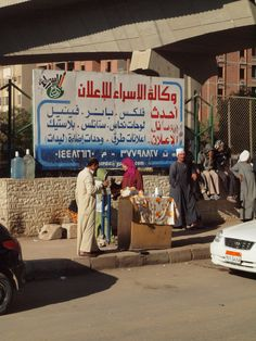 Drinks stall at the junction of Mariotia road and Al Ahram Giza , Cairo Egypt [shared]