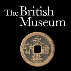 British Museum - a Chinese coin from the reign of the Yongle emperor. It's featured in #Ming50Years : http://www.britishmuseum.org/whats_on/exhibitions/ming.aspx
