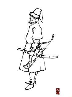 Georgian warrior of the century Types Of Armor, 16th Century, Georgian, Soldiers, Warriors, Armour, Concept Art, Russia, Battle