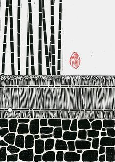 HANDPULLED LINOCUT - Kyoto Bamboo - Wall Art Wall Decor - Relief Print., via Etsy.
