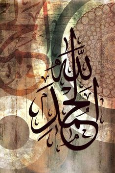 Looking for a custom Islamic calligraphy artwork? I can create beautiful Islamic Calligraphy Artwork Exclusively for you. Best Islamic calligraphy in Dubai Arabic Calligraphy Design, Islamic Calligraphy, Calligraphy Alphabet, Calligraphy Fonts, Calligraphy Wallpaper, Islamic Wall Art, Islamic Art Canvas, Abstract Canvas Art, Painting Canvas