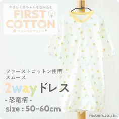 96836cf32e561 9 件のおすすめ画像(ボード「2wayドレス(日本製ベビー服PUPO)」)