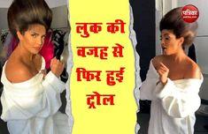 'शाकालाका बूम बूम' वाली पेंसिल कहकर Priyanka Chopra का ट्रोलर्स ने उड़ाया मज़ाक, वीडियो हुआ वायरल - Filmi Ada Priyanka Chopra, Funny Troll