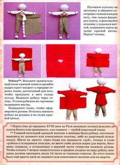 Фотография Sock Crafts, Diy And Crafts, Homemade Dolls, How To Make Toys, Fairy Dolls, Plush Dolls, Doll Patterns, Doll Clothes, Handmade