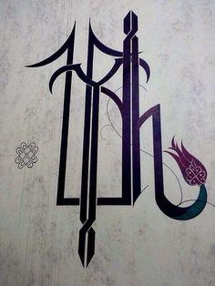 """Osmanlı'da İlk Kuran Tercümesinde Tanrı Kelimesi İlk tercümeler Karahanlı dönemine, 10. veya 11. asra aittir. Bu tercümelerde iri harflerle Arapça ayetler yazılmış, Arapça kelimelerin altında da daha küçük harflerle Türkçesi verilmiştir. Söz gelişi el-hamdü kelimesinin altına """"şükr ü sipâs, ögdi"""" yazılmıştır. Lillah kelimesinin altına """"Tengrika"""" yazılmıştır. Ögdi, """"övgü"""", Tengrika """"Tanrı'ya, Allah'a"""" demektir. Bu tür tercümelere satır altı tercüme denir. Bunların en eski ve güzellerinden…"""