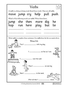 Learning verbs! In this grammar worksheet, your child learns that verbs are doing and being words, picks verbs out of a list, and completes sentences with the appropriate verb.