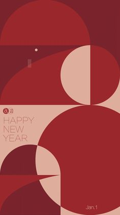 New Year Card Design, New Year Designs, Poster Design, Graphic Design Posters, Graphic Design Lessons, Valentine Poster, Red Packet, New Years Poster, Envelope Design