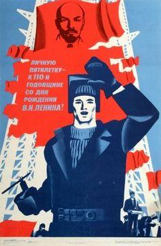 soviet imagery poster