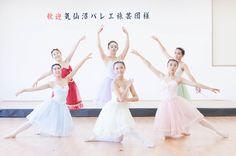 眠りの森の美女より6つの妖精の踊り(パ・ド・シス) 気仙沼市中高生との合作