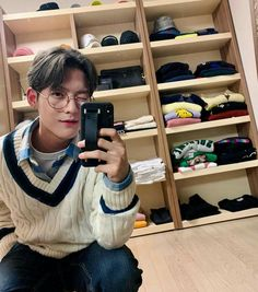 Btob Lee Minhyuk, Cube Entertainment, Asian Men, Allah, Random, Bts Boys, Toddler Girls, Casual