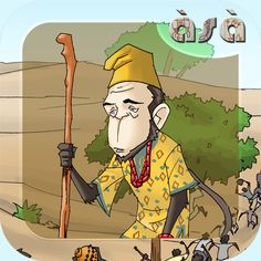 Asa | Genii Games The Monkeys' Quest - Asa | Genii Games