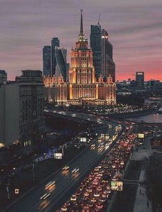 23 New Ideas For Urban Landscape Photography Art City Landscape, Urban Landscape, City Photography, Landscape Photography, Visit Russia, Moscow Russia, Night City, Vacation Places, Travel Couple