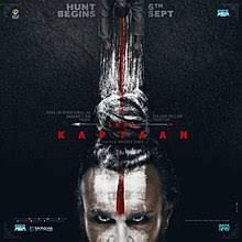 Bollywood actor Saif Ali Khan& next film with Navdeep Singh & in which he plays a Naga Sadhu. The post Laal Kaptaan 2019 appeared first on Top Movies Online. Movies To Watch Free, New Movies, Good Movies, Movies Online, Movies 2019, Namaste, Saif Ali Khan, Next Film, Hindi Movies