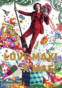 Ring leader could invite the kids to the circus, willy wonka-style Visual Advertising, Creative Advertising, Advertising Campaign, Collage Design, Design Art, Dream Illustration, Japan Graphic Design, King Art, Commercial Art