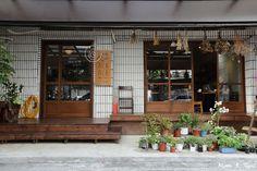Pica Pica Cafe, Taipei. nice facade.