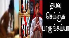 தயவு செய்ஞ்சு பாருங்கய்யா must watch this strongly recommended by aniruthwelcome to just for u channel.! this is best tamil hot news and top trending news and entertainment channel. updating the latest kollywood cenima news... Check more at http://tamil.swengen.com/%e0%ae%a4%e0%ae%af%e0%ae%b5%e0%af%81-%e0%ae%9a%e0%af%86%e0%ae%af%e0%af%8d%e0%ae%9e%e0%af%8d%e0%ae%9a%e0%af%81-%e0%ae%aa%e0%ae%be%e0%ae%b0%e0%af%81%e0%ae%99%e0%af%8d%e0%ae%95%e0%ae%af%e0%af%8d%e0%ae%af/