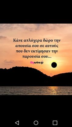 Greek Quotes, Wise Quotes, Motivational Quotes, True Words, Picture Quotes, Psychology, Wisdom, Humor, Sayings