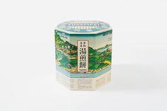 湯煎餅 - Daikoku Design Institute