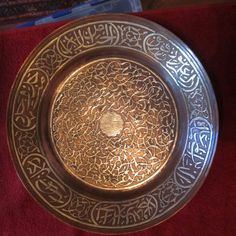 Antique Cairo-ware/Damascene Tray, copper/bronze w/ silver, Islamic, Qajar? - Old Weird Stuff Antique Oil Lamps, Antique Copper, Cairo, Grease, Middle East, 1920s, Islamic, Silver Plate, Ali