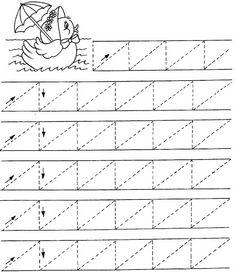 Grafomotricidad - Betiana 1 - Λευκώματα Iστού Picasa Grade R Worksheets, Handwriting Worksheets, Tracing Worksheets, Worksheets For Kids, Pre Writing, Writing Practice, Writing Skills, Writing Activities, Preschool Learning
