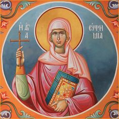 Αγία Ευφημία / Saint Euphemia Church Icon, Christ The King, Byzantine Icons, Art Icon, Orthodox Icons, Roman Catholic, Saints, Female, Santos