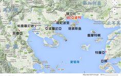 尼亞波利Neapolis(現名卡瓦拉 Kavala)的位置圖 (地圖來源:Google maps)