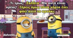 Minions, Greek, Jokes, Funny, Fictional Characters, The Minions, Husky Jokes, Memes, Funny Parenting