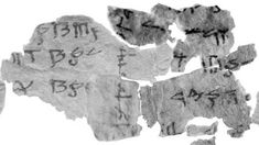 One of the Last Two Known Dead Sea Scrolls Is Deciphered