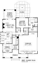 The Wexler House Plan #1248 - First Floor Plan