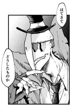 Identity, Manga, Manga Comics, Personal Identity