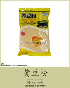 黄豆粉 - huángdòu fěn - bột đậu nành - soya bean powder