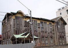 鎌倉の古い洋館 - 鵠沼・昔砂丘の一本松