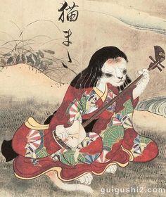 Nekomata (猫又) from the Hyakkai-Zukan (百怪図巻) |