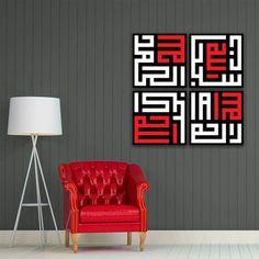 Arabic Calligraphy Art, Arabic Art, Islamic Wall Decor, Bedroom Closet Design, Diy Canvas Art, Tile Art, Wall Art Decor, Home Decor, Etsy Shop