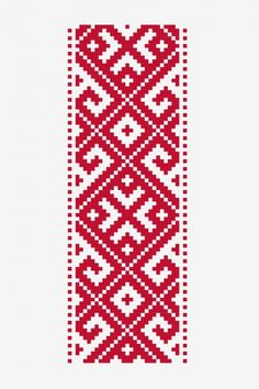 Discover free DMC cross stitch patterns and embroidery patterns for every skill level. From cute animal designs to pretty florals, there are so many DMC patterns to choose from! Dmc Cross Stitch, Cross Stitch Borders, Cross Stitch Designs, Cross Stitch Embroidery, Cross Stitch Patterns, Cross Stitches, Bead Loom Patterns, Weaving Patterns, Loom Bands