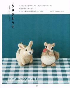 Japanese needle felting pattern book unique & kawaii wool | etsy.