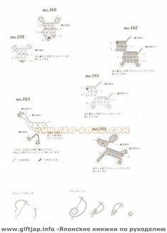 Crochet Applique - Chart