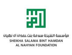 Salama bint Hamdan Foundations Early Childhood Program enters its 3rd year http://www.edarabia.com/114135/salama-bint-hamdan-foundations-early-childhood-program-enters-its-3rd-year/