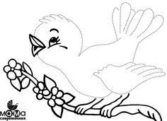 Птичка. Обводилка