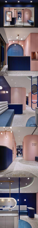 Retail Store Design, Retail Shop, Dental Design, Boutique Interior Design, Memphis Design, Interior Rendering, Retail Interior, Asdf, Booth Design