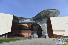Shanghai World Expo Museum opens to public | Edward Voskeritchian | Pulse | LinkedIn