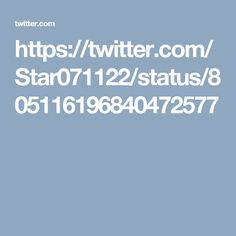 https://twitter.com/Star071122/status/805116196840472577