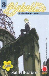Shoujo, Manga Anime, Broadway Shows, Garden, Garten, Lawn And Garden, Gardens, Gardening, Outdoor