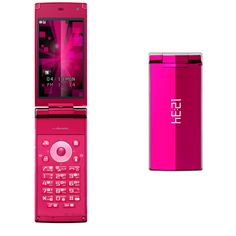 Flip Phone - Confused With The Rapid Pace Of Cellular Phone Technology? Flip Phones, New Phones, Mobile Phones, Android Flip Phone, Old School Phone, Smartphone Deals, Cell Phone Plans, Unlocked Phones, Best Phone