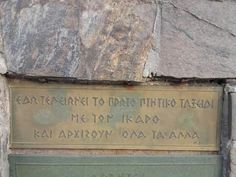 Από το άγαλμα του Ίκαρου στον Άγιο Κύρηκο Ικαρίας