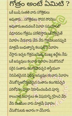 Love Quotes In Telugu, Telugu Inspirational Quotes, Vedic Mantras, Hindu Mantras, Life Lesson Quotes, Life Quotes, Happy Ganesh Chaturthi Images, Kundalini Meditation, Lord Shiva Pics
