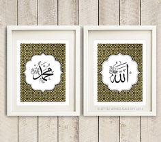 Digital Download Allah and Muhammad by LittleWingsGallery on Etsy, $10.00