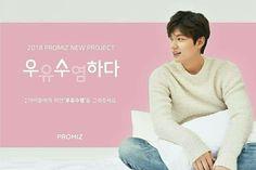 Lee Min Ho  PROMIZ 2018 😊😚