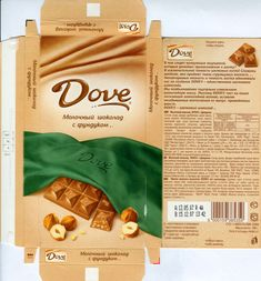 2007 Dove - milk chocolate with hazelnuts, 100 g, Mars LLC, Russia Dairy Packaging, Cookie Packaging, Food Packaging Design, Bottle Packaging, Food Graphic Design, Food Design, Design Design, Food Labels, Beer Labels